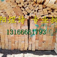 供应沈阳木方 沈阳木材加工厂批发落叶松