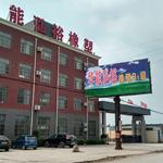 裕美斯B1级橡塑生产厂家唯有河北华能泓裕