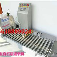 供应袋装型真石漆灌装机