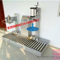 供应白乳胶灌装机-豫辉机械