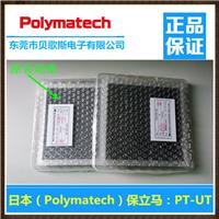 Polymatech PT-UT