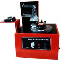 供应打码机100-A型台式活字印码机 喷码机