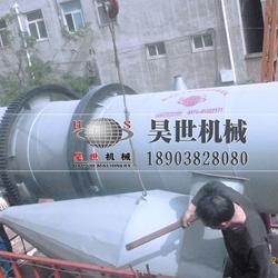 河南昊世机械制造有限公司