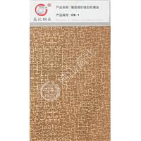 供应郑州304#镜面蚀刻玫瑰金不锈钢板