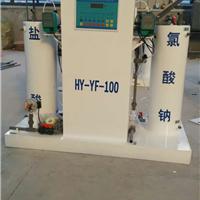 环保水处理设备消毒设备厂家招商!