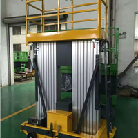 重庆铝合金升降机、重庆空中作业升降平台