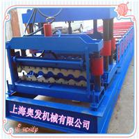 供应960型琉璃瓦成型设备、琉璃瓦生产线