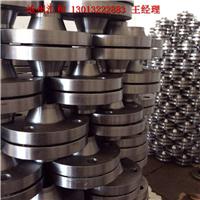 供应美标对焊法兰生产厂家