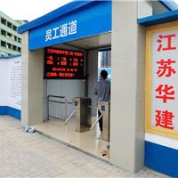 工厂三辊闸 LED显示屏 建筑材料