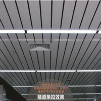 铝条扣首选广东德普龙专业模压成型条形扣板