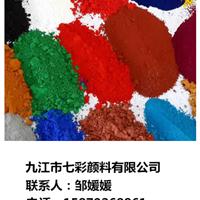 酞青绿G 粉末涂料  高纯度色粉