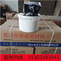 聚氨酯建筑密封胶膏非下垂型水利工程