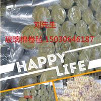 安阳玻璃棉卷毡厂价直销