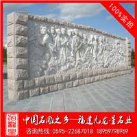 抗战人物浮雕 红色文化浮雕 革命浮雕加工