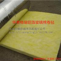 邢台玻璃棉卷毡厂价销售
