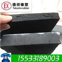 聚乙烯闭孔硬质泡沫板低发泡聚乙烯泡沫板