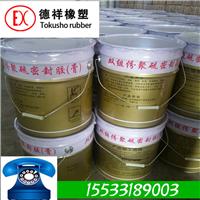 聚氨酯聚硫双组份防水密封胶PS填缝胶弹性