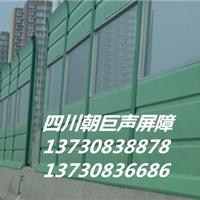 雅安声屏障、汉源空调降噪声屏障、隔声屏障