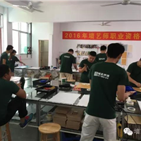 供应深圳华塑墙艺师职业资格证培训基地