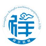 广州市祥尔机械设备有限公司