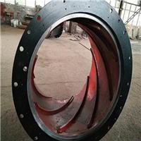 供应落煤螺旋管