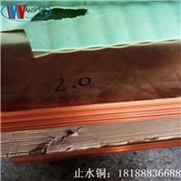 T2紫铜板 C1020无氧铜板 C1100冲压紫铜板