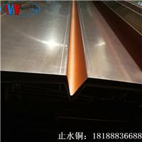水利水电止水铜板 T2伸缩缝止水带