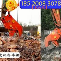 挖掘机也能改粉碎混凝土的钳子_粉碎混凝土