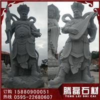 四大天王雕塑厂家超低价供应石雕四大天王