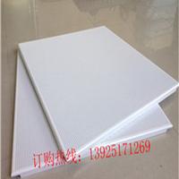 办公室铝扣板 广州至金铝业铝扣板厂家