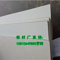 北京6毫米规格洁净板、医院专用洁净板