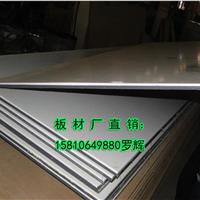 北京抗菌防尘索洁板、索洁板、无机预涂板