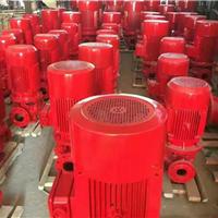 供应室外消防给水泵XBD11.0/10G-GDL