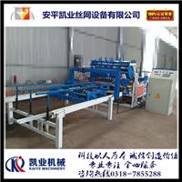 供应凯业机械 鸡笼网焊网机养殖网焊网机