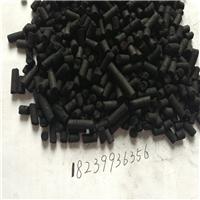 供应沈阳废气处理煤质柱状活性炭厂家