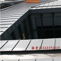 0.7mm~0.8mm厚25-430铝镁锰双锁边屋面板
