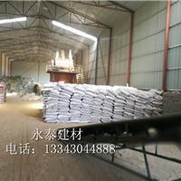 供应钢结构厚型防火涂料 永泰建材