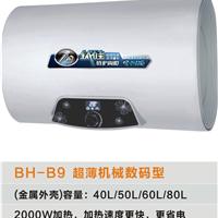 供应青岛格力电热水器生产厂家