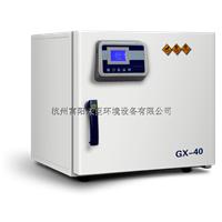 供应医疗卫生专用数显恒温干燥箱