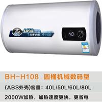 海信电热水器生产厂家