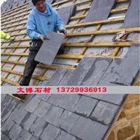 天然屋顶顶天然隔热散热楼顶青石瓦板