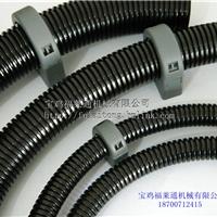 供应波纹管固定支架 圆管固定座