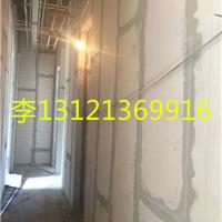 供应轻质隔墙板 水泥轻质隔墙板  隔断板