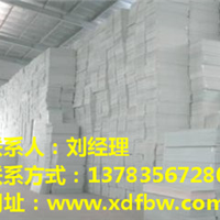 周口外墙保温挤塑板供应低价促销