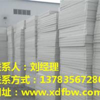 信阳外墙保温挤塑板出售安全可靠
