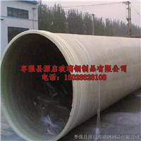 专业生产玻璃钢化工管道 玻璃钢压力管道