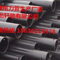 山东济南热侵塑钢管厂家//电力专用管价格