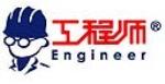 北京聚合筋建筑修复技术中心