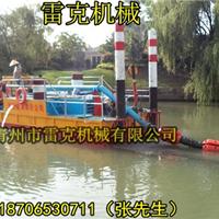 供应江苏徐州湖泊清淤小型自航式挖泥船