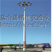 交通标志杆可信网站